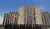 european_court_of_auditors